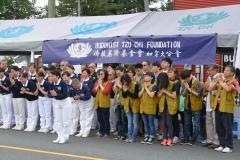 8-Participants